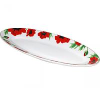 Тарелка для рыбы 16 ' Красный мак 41*15,7*4см ST 30828