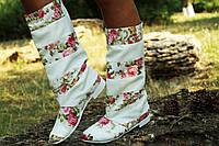 Женские полосатые комбинированные кожаные сапожки. Арт-0603