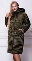 Женское стеганое демисезонное пальто оливкового цвета больших размеров (52, 54, 56, 58, 60)
