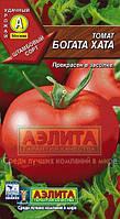 Семена Томат низкорослый Богата Хата F1,   0,2 грамма Аэлита