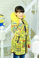 Веселая зимняя куртка Машенька-зима с нат. мехом желтая с принтом
