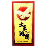 Конверт с золотым фоном(6 шт)