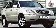Автостекло, лобовое стекло на LEXUS RX (Лексус РХ) 1999-2003