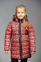 Веселая зимняя куртка Машенька-зима с вязанным воротником и леопардовым принтом