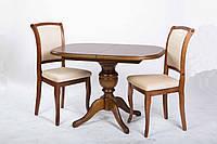 Стол деревянный обеденный Эмиль 107(+38)х73,5х75  (орех светлый)