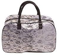 Стильная дорожная сумка саквояж светло серого цвета art. 8809