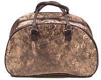 Стильная удобная дорожная сумка саквояж коричневого цвета art. 2546