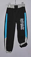 Детские спортивные штаны на байке для мальчика Sport р. 34--36