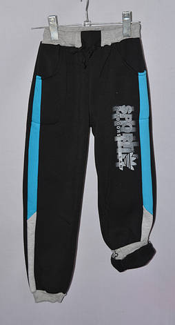 Детские спортивные штаны на байке для мальчика Sport р. 34--36 , фото 2