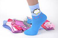 Детские махровые носки на девочку р.28-30 (Арт. HC01/L)