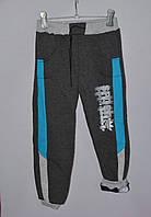 Детские спортивные штаны на байке для мальчика Sport р. 26-34