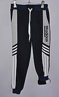 Детские спортивные штаны на байке для мальчика Adidas р. 36-44