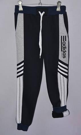 Детские спортивные штаны на байке для мальчика Adidas р. 36-44, фото 2