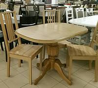 Стол деревянный кухонный Эмиль 107(+38)х73,5х75 (натуральный темный)