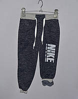 Детские спортивные штаны на байке для мальчика Nike р. 26-34