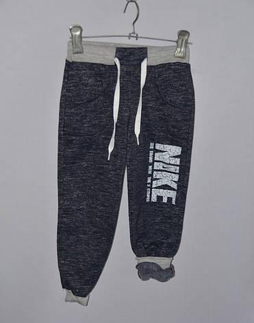 Детские спортивные штаны на байке для мальчика Nike р. 36-44, фото 2