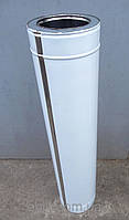 Изолированная труба в нержавеющем кожухе диаметром 120/180мм