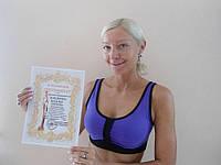 Как успешно сдать экзамен и получить сертификат фитнес тренера?