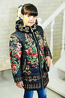 Веселая зимняя куртка Ключик с вязанным воротником и цветочным принтом + сумочка