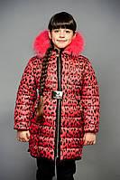 Веселая зимняя куртка Машенька-зима с нат. мехом и леопардовым принтом