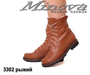 Ботинки зимние женские из натуральной кожи