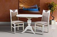 Стол деревянный  в гостиную Эмиль 107(+38)х73,5х75 (белый)