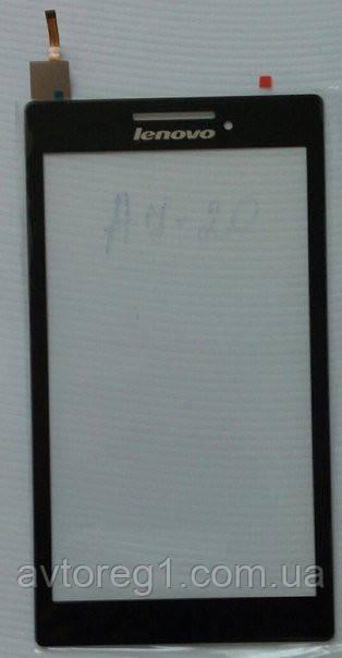 Сенсорное стекло Lenovo A7-20  оригинал
