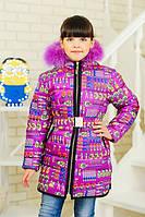 Веселая зимняя куртка Машенька-зима с нат. мехом фиолетовая с принтом