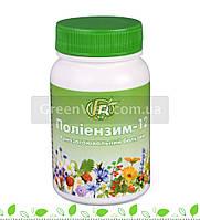 Полиэнзим 12(ранозаживляющий комплекс наружного применения)