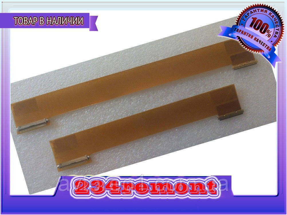 Переходник-шлейф RL HQ-LED40-173 для матриц 17,3