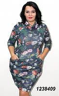 Повседневное платье большого размера 52,54,56