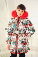 Зимняя куртка Машенька-зима с нат. мехом и с принтом вишенек