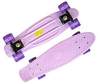 Пенни Борд / Penny Board MS (ЛИЛОВЫЙ) со светящими колесами