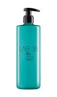 Безсульфатний шампунь для окрашенных волос с аргановым маслом и экстрактом бамбука LAB35 Shampoo Sulfate-Free 500 мл LAB 1187
