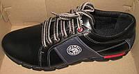 Кроссовки мужские кожаные черные, мужские кроссовки кожаные от производителя модель ВК09