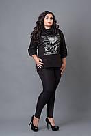 Кофточка  мод 236-5 размер 54-56 черная