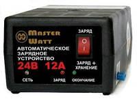 Автоматическое зарядное устройство Master Watt 24В 12А 2-х режимное