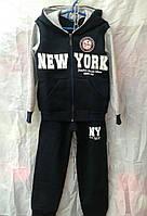 """Спортивный костюм подросток теплый для мальчика 7-11 лет,""""NEW YORK"""" черный с серым"""