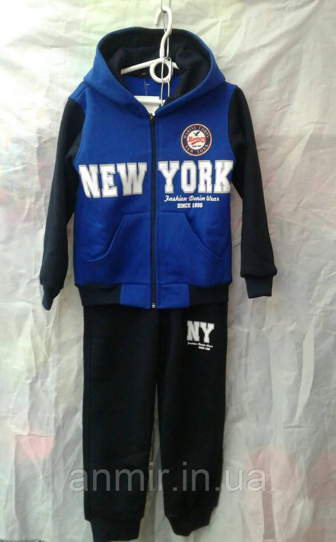 """Спортивный костюм подросток теплый для мальчика 7-11 лет,""""NEW YORK"""" синий с черным"""