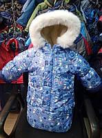 Детский костюм-тройка (конверт+курточка+полукомбинезон) Голубой снеговик
