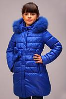Зимняя удлиненная куртка «Гламур»цвета  синий электрик