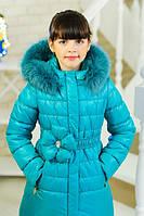 Зимняя удлиненная куртка «Гламур»бирюзового цвета