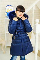 Зимняя удлиненная куртка «Гламур» цвета  джинс