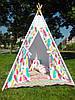 """Детский игровой домик, вигвам, палатка, шатер, шалаш """"Перышки"""""""