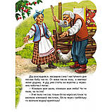 Коза - дереза. Кращі українські та світові казки, фото 4