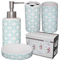 Набор аксессуаров для ванной комнаты 'Голубая геометрия'