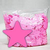 Конфетти - Звездочки Розовые