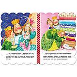 Принцеса на горошині. Кращі українські та світові казки, фото 3