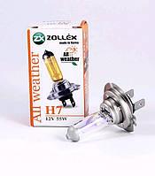 Лампа галогенная Zollex H7 12V 55W All weather