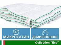 Одеяло MirSon двуспальное  Демисезон 172 x205  EcoSilk  002